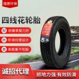 朝阳轮胎7.00R16-14PR防水耐磨静音防滑四线花轮胎叉车泥头车轮胎
