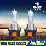 厂家直销 12V 15/55W标准型汽车灯泡 H15汽车前大灯