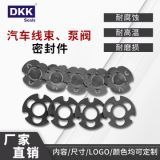 汽车线束橡胶固定圈泵阀密封件异型橡胶垫圈支持定制硅胶密封圈