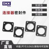 深圳豪克新能源汽车连接器密封件 非标准件支持定制硅橡胶密封件