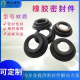 峰业橡胶定制非标异形件 材质橡胶密封件密封圈 形状规格可定制