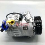 适用于GT,F18,F10,X3,X5,X6,E66,E65,E90汽车空调压缩机原厂配套