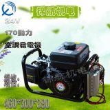 免安装增程器3KW/24V增程器发电机电动车空调24V用