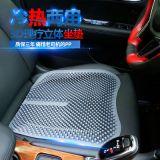 汽车硅胶坐垫 四季可用防滑通风透气按摩8款颜色批发(代发链接)