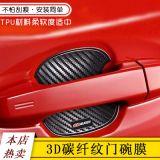 适用于丰田RAV4拉罗拉C-HR汉兰达凯美瑞碳纤纹TPU汽车装饰门腕膜