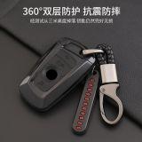 适用于宝马1系3系4系5系GT320汽车双层保护钥匙套碳纤维钥匙包壳