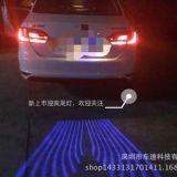 厂家直销奥迪专用迎宾尾灯镭射照地灯投影LED装饰灯无损改装