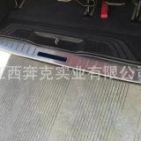 适用于17款奔驰威霆Vito外置后护板不锈钢外后护板装饰威霆改装