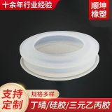 上海厂家O型橡胶密封件 橡胶密封圈 橡胶密封件 橡胶密封产品