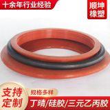 供应 硅胶杂件 橡胶密封件 橡胶杂件 硅胶密封件 橡胶件橡胶杂件
