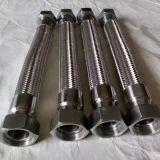 厂家直销 304不锈钢波纹管 金属软管 软管 不锈钢软管 可定制加工