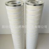 厂家供应PALL颇尔滤芯HC8400FKN26H颇尔油过滤器滤芯