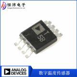 ADI/亚德诺ADT75ARMZ-REEL7 MSOP-8 丝印T5B 12位数字温度传感器