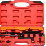 适用宝马N42 N46发动机正时工具 320 318 X1专用正时工具汽修工具