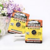 汽车遥控器电池纽扣CR2430 CR2450独立包装遥控器电子德安达3V