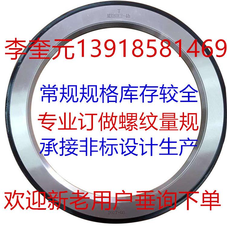 1069396354_副本.jpg