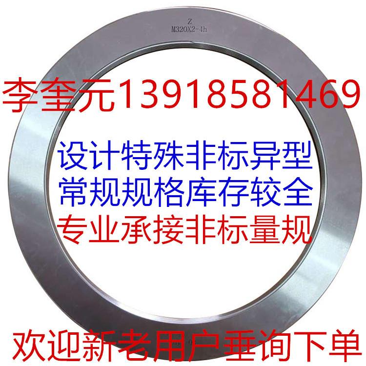 1069396352_副本.jpg