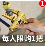 水暖安装开口扳手活动扳手水大卫浴短柄铝合金公制搬