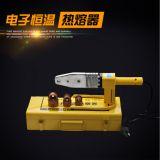 鹰之印 电子恒温PPR热熔器水管热熔机PB PE20-63热合塑焊机焊接器