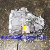 供应夏利3缸 吉利三缸 全球鹰 熊猫376 378 优利欧 0.8 1.0变速箱