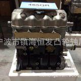 厂家直销铃木(SUZUKI)发动机总成(凸机)465QR