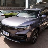 创维汽车ET5价格公布 售价15.28万-19.88万元
