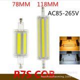 工厂货源爆款r7s led横插灯12w cob 360度发光85-265v速卖通热销