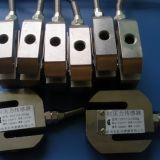供应S型传感器,拉力传感器,搅拌站传感器,称重传感器量程自定