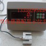 拉力传感器配称重仪表、西安平台秤维修、西安磅维修