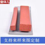 供应D型异型密封条发泡硅胶密封件防撞硅橡胶海绵密封垫