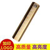 大量供应 充电宝手电筒(双USB)led手手电筒 金属手电筒USB充电灯