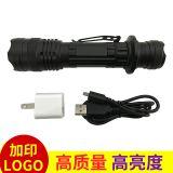 厂家批发 led铝合金手电筒 LED野营信号灯 防水小手电 LF2601系列