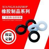 开模定制 橡胶护线圈 硅胶护线套 双面过线圈 防尘圈保护套