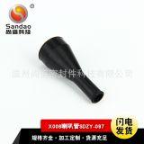 厂家供应尚道线束护套X008喇叭管SDZY-097硅胶塑胶线管橡胶密封件
