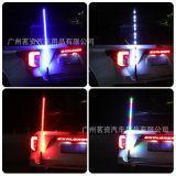 LED旗杆灯led越野沙滩旗杆灯 RGB旗杆灯 0.9米 1.2米 1.5米领航灯