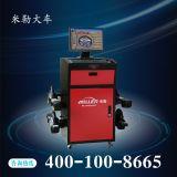 米勒无线蓝牙CCD四轮定位仪ML-9000A-BT红外无线CCD测量系统