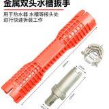 多功能水槽扳手卫浴扳手水暖安装工具水管水龙头角阀水槽维修拆卸