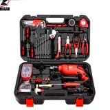 卡夫威尔 72件套家用五金工具箱多用维修礼品工具箱手动工具套装