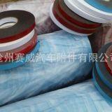 汽车轮胎毂粘贴平衡块专用双面胶带(白蓝红、3M、诺顿)厂家批发