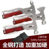 车用锥形锤 户外应急逃生工具 多功能金属安全锤自驾汽车用品批发
