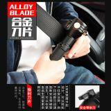 汽车安全锤逃生自救锤车用多功能应急灯车载破窗器手电筒警示用品