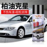 汽车用柏油清洁剂沥青清洗白色强力去污除泊油不伤漆面洗车液年润