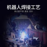 厂家直销汽车千斤顶支架 汽车维修支架3吨6吨马镫保安支架