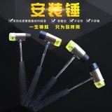 钢管钢柄安装锤橡胶锤橡皮锤货架安装锤地板安装锤榔头尼龙锤工具