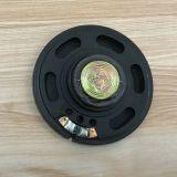厂家供应 50外磁喇叭 8欧0.5w门铃喇叭 3寸玩具喇叭 小喇叭