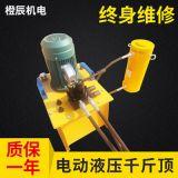 电动液压油缸 DGY100-160 100T液压千斤顶 电动油压千斤顶