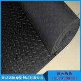 厂家批发电绝缘橡胶板 橡胶防滑板 橡胶板规格 橡胶板5mm