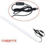 厂家直销10厘米 USB灯 usb led长条灯 铝合金led灯 长条灯 宿舍灯