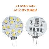 G4 圆板灯 12SMD 5050 2W 宽电压12-30V led灯游艇/家用室内灯