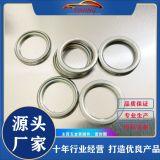 适用于三菱放油螺丝垫片MD050317
